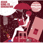 ASIAN KUNG-FU GENERATION_ワールドアパート.jpg